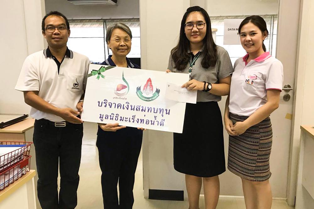 Ms. Juthamas Somchai donated 5,000 baht to the foundation.