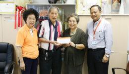 Narin-donation-article
