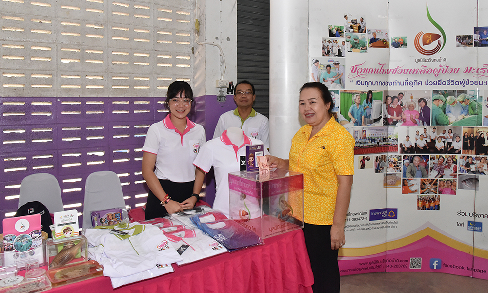 CCA awareness at the 83rd 'National Agenda' CCA screening in Pa Sang District, Lamphun Province.