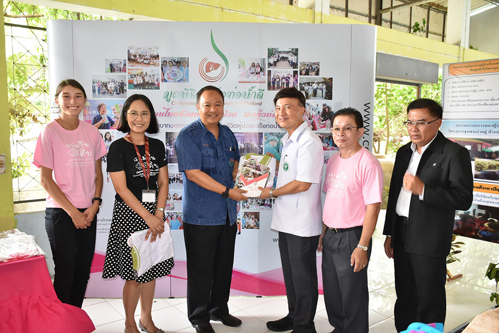 84th CASCAP National Agenda CCA screening in Phu Wiang District