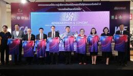 CCA-RFL-launch-article