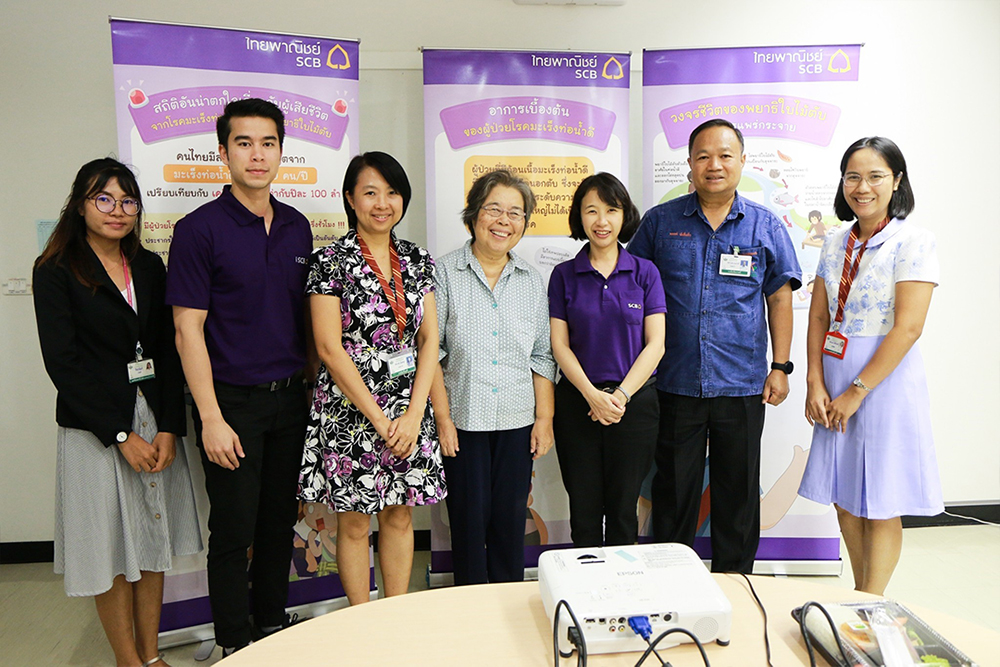 SCB collaboration for CCA awareness campaign