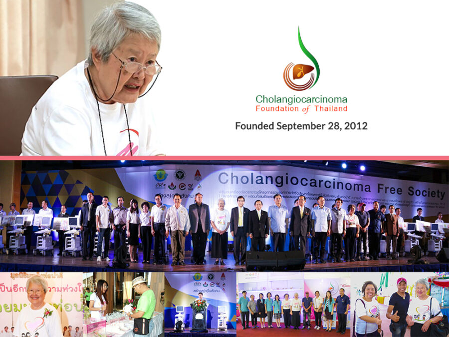 ccaf-founded-1