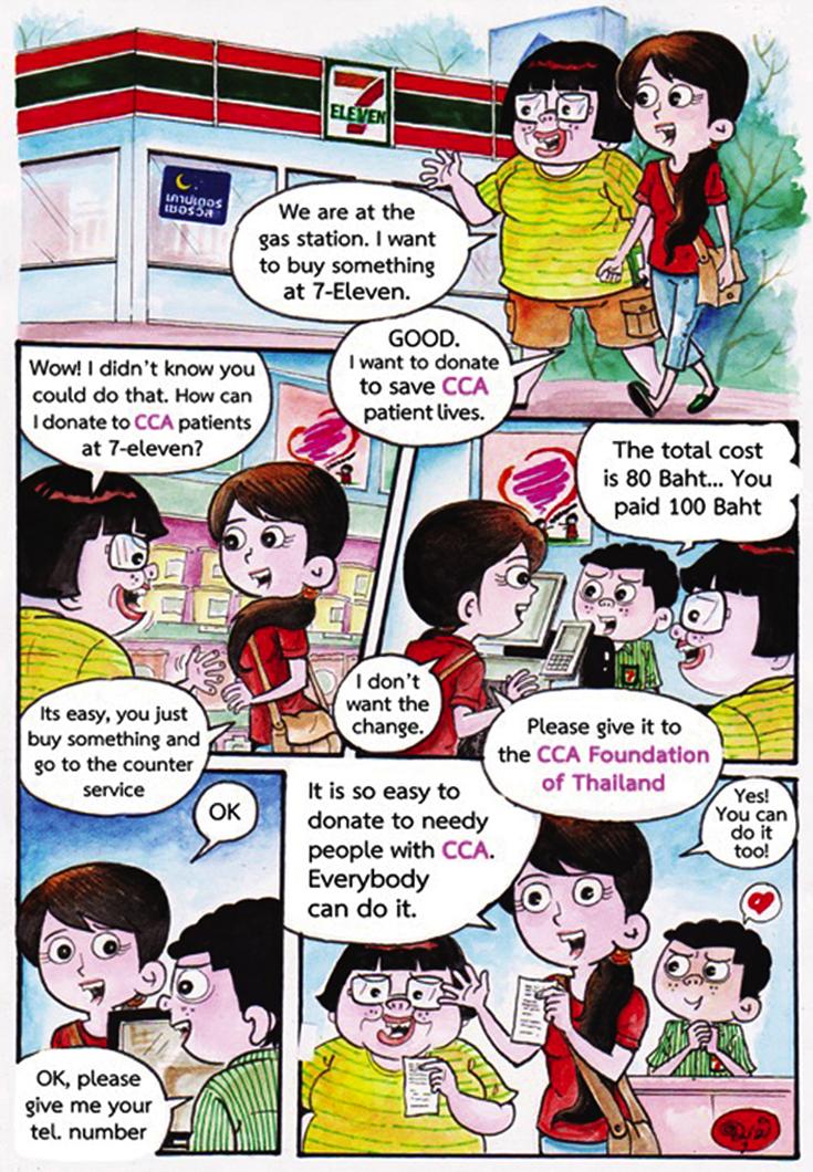 donate-cartoon