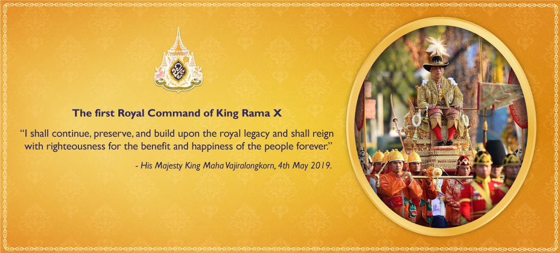 King-Rama-10-website-banner-EN