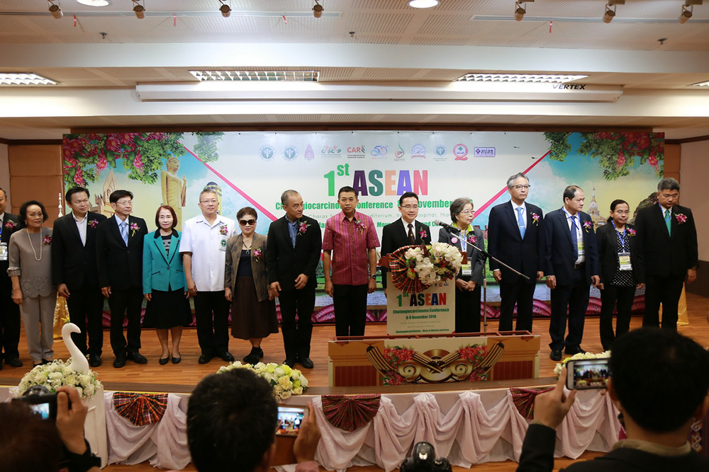 1st-ASEAN-day1-article