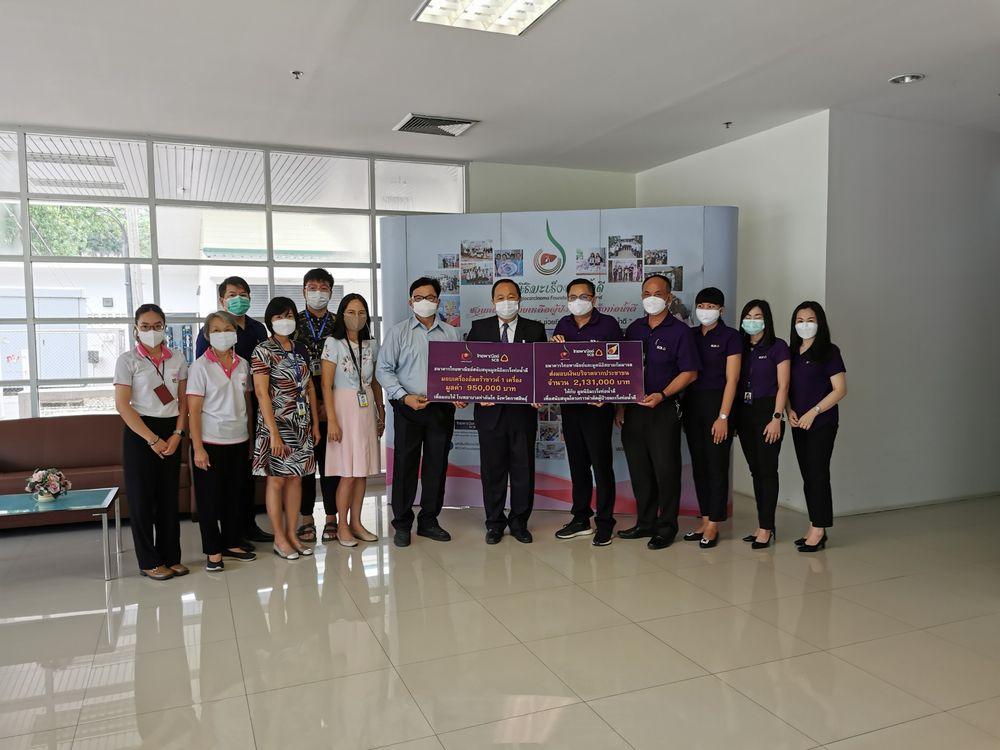 มูลนิธิมะเร็งท่อน้ำดี รับมอบเงินบริจาคจาก ธนาคารไทยพาณิชย์ จำกัด (มหาชน) และมูลนิธิสยามกัมมาจล เพื่อช่วยเหลือผู้ป่วยมะเร็งท่อน้ำดีที่ขาดแคลนทุนทรัพย์และจัดซื้อเครื่องอัลตราซาวด์ให้โรงพยาบาลเครือข่ายสำหรับคัดกรองมะเร็งท่อน้ำดี