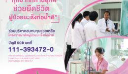 SCB-ATM - CCAF-TH