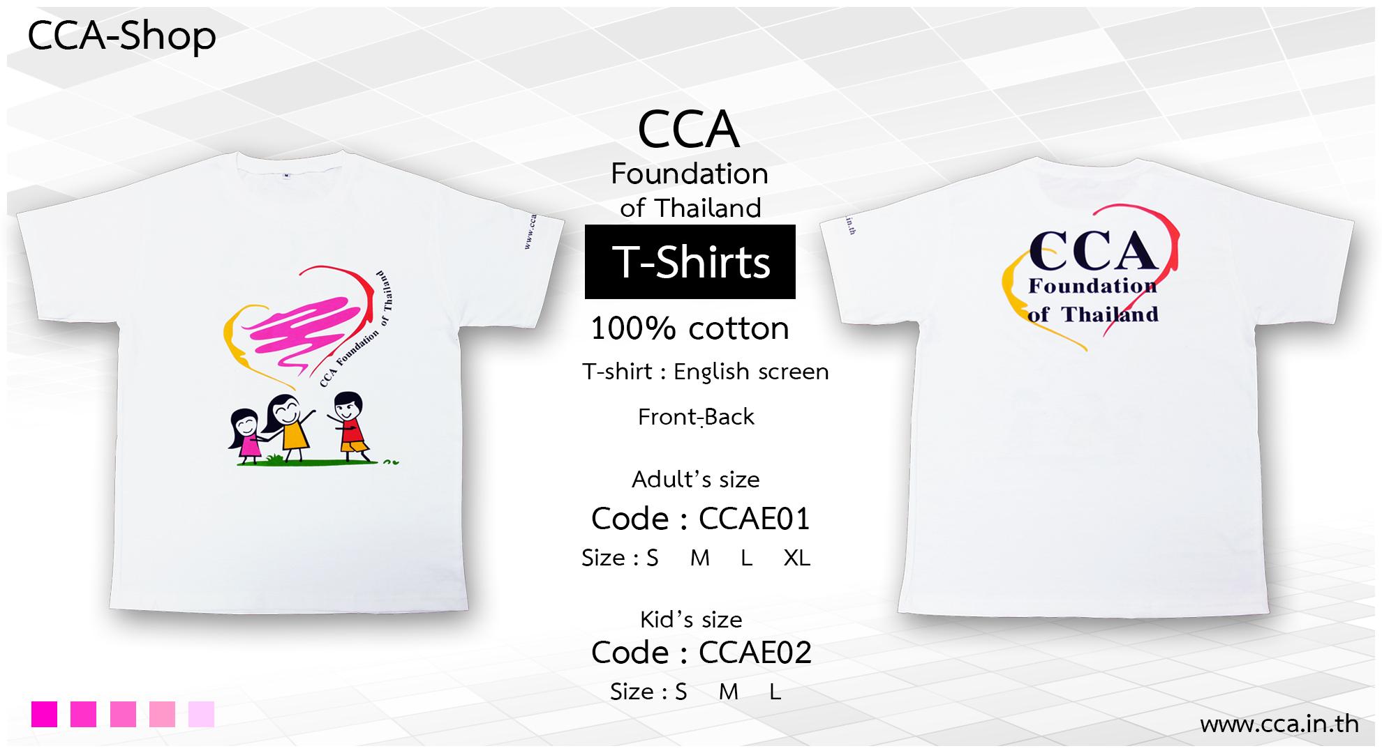 CCATEN-1